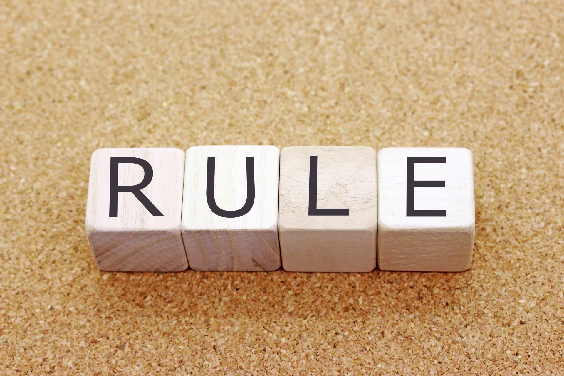 散骨のルール