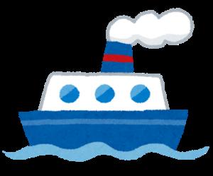 散骨する船